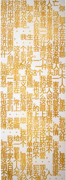 ZhouGuangen_s
